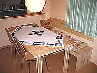 テーブル&ベンチ 80548