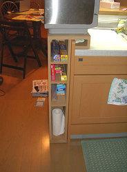 洗浄機の台を兼ねた棚 21883