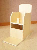 木製子供椅子