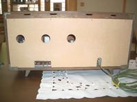 真空管ラヂオの裏板