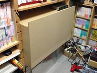 NC加工機 カバー ボックス