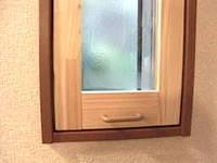 自作の内窓の把っ手部分