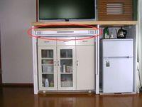 DIY作品の説明、追加した「キーボード用引出し」