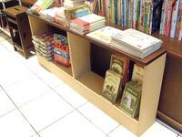 店舗什器の陳列棚1