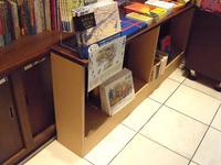 店舗什器の陳列棚2