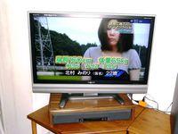 杉無垢材のテレビ台、塗装完成品