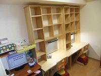 壁面収納付の学習机DIY完成