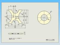 波動スピーカーの部品図面