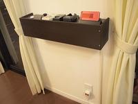 充電器収納ボックス