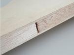 ラワンランバーコア合板 木口