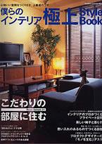070701bokura_interior.jpg