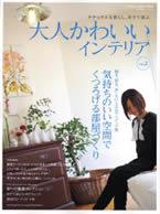 070701otonakawaii_v2.jpg