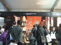 東京デザイナーズウィーク ハテナバコ